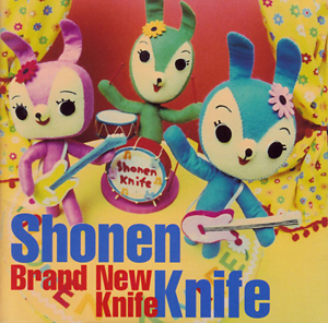 Brand_New_Knife