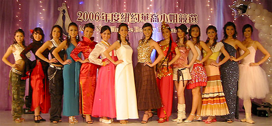 The 14 contestants in their talent wardrobe, (photo by Yuan-Kwan Chan / Meniscus Magazine)