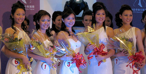 The five finalists for the talent title at Miss New York Chinese 2007:(left to right) Stacy Wang, Anni Liang, Cisy Liang, Yola Yu and Louise Lau. (photo by Christopher Bourne / Meniscus Magazine)
