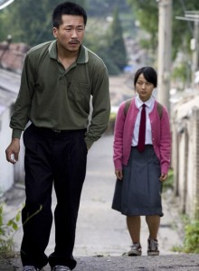 "Yang Ik-june and Kim Kot-bi from ""Breathless."" (photo courtesy of Subway Cinema)"