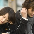 """Eriko Kitagawa's feature debut """"Halfway"""" (ハルフウェイ) creates a compelling portrayal of teen romance that is refreshingly unpretentious and naturally sweet."""
