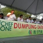 dumplings1_261