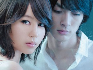 "Maki Horikita (as Yukiho) and Kengo Kora (Ryouji) in ""Into the White Nights,"" the 2011 Japan Cuts closing film. (photo courtesy of the Japan Society)"