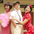 """On Thursday, August 11, the Asian American International Film Festival presents LBGTQ (Lesbian, Bisexual, Gay, Transgender, Queer) Cinema Night at the Clearview Chelsea on West 23rd Street in Manhattan. """"Tales […]"""