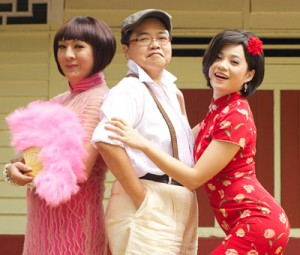 "Tan Hong Chye, Lee Chau Min and Yeo Yann Yann star in the low-budget Singaporean romantic comedy, ""When Hainan Meets Teochew."" (photo courtesy of 18g Pictures Pte Ltd)"