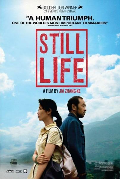 Jia Zhang-ke - Still Life
