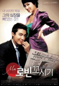 "A promotional poster for the 2006 Korean film ""Seducing Mr. Perfect,"" co-starring Uhm Jung-Hwa (right)."