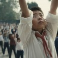 Director Wang Xiaoshuai has quietly amassed one of the most impressive filmographies of contemporary Chinese filmmakers. His latest is his most classically composed and one of his most emotionally affecting works, affording a unique, child's-eye view of the Cultural Revolution.