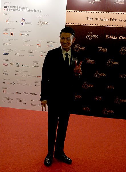 Andy Lau on the red carpet prior to the 7th Asian Film Awards after-party at Hopewell Centre in Hong Kong. (photo by Yuan-Kwan Chan / Meniscus Magazine)