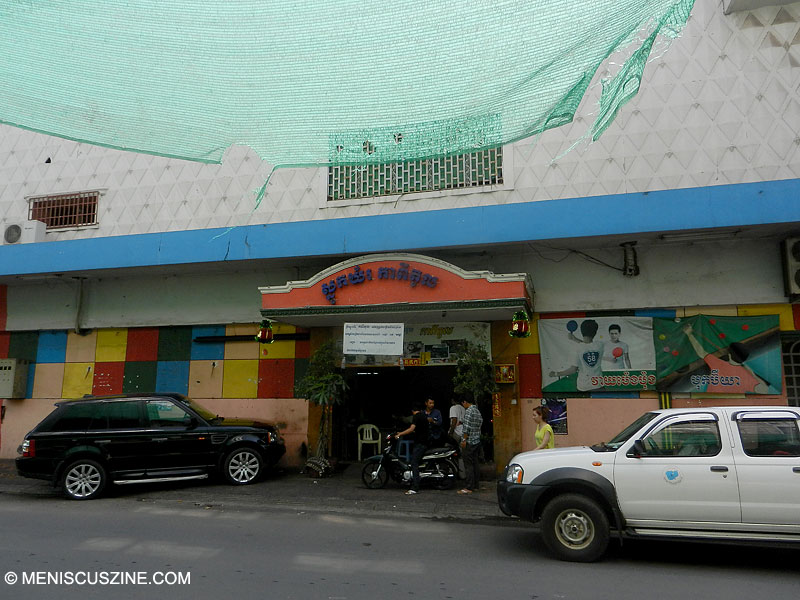 Capitol Cinema - Phnom Penh, Cambodia