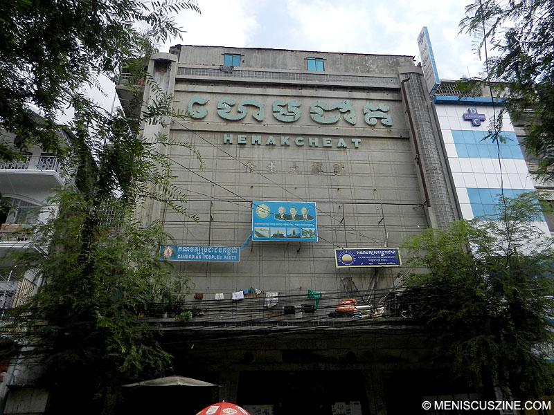 Hemakcheat Cinema - Phnom Penh, Cambodia