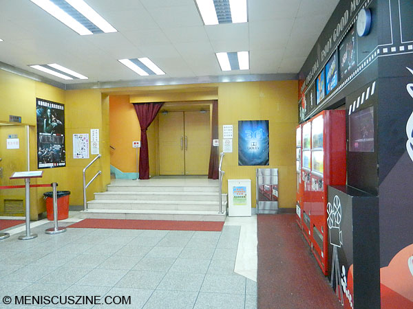 The lobby of the Cinema Alegria leads directly to the theater's two screening rooms. (photo by Yuan-Kwan Chan / Meniscus Magazine)