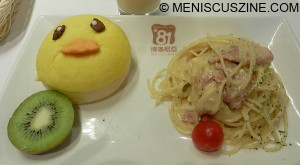 Harbour City jumped on the popularity of the Rubber Duck by offering limited-edition meals, including this spaghetti carbonara set - with a duck custard bun - at Japanese Italin fusion restaurant Bo-Lo'GNE. (photo by Yuan-Kwan Chan / Meniscus Magazine)