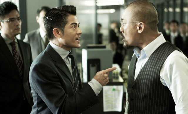 "Aaron Kwok (as Sean Lau) and Tony Leung Kar-fai (Waise Lee) square off in ""Cold War."" (photo courtesy of the Film Society of Lincoln Center)"