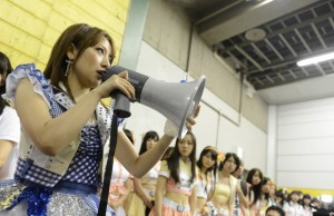 Members of AKB48 grab the fans' attention. (photo courtesy of the Japan Society)