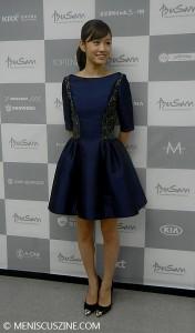 Atsuko Maeda - 2013 Busan International Film Festival