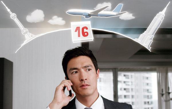 "Daniel Henney - ""Shanghai Calling"""