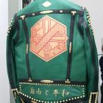 Leather-Japan-Fall-2014-New-York-Fashion-Week-20140211_1081