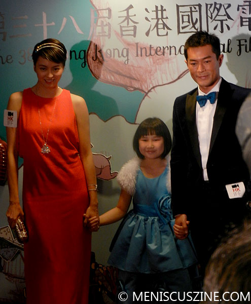 Gigi Leung, Lee Man Kwai and Louis Koo before the 2014 HKIFF Opening Ceremony. (photo by Yuan-Kwan Chan / Meniscus Magazine)