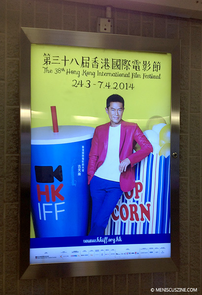 HKIFF Ambassdor Louis Koo in a subway advertisement, posing with a giant soda cup and a giant popcorn bag. (photo by Yuan-Kwan Chan / Meniscus Magazine)