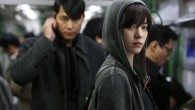 """""""Cold Eyes,""""one of the top-grossing South Korean films in 2013, focuses on an intelligence squad's chase of a group of dangerous criminals."""