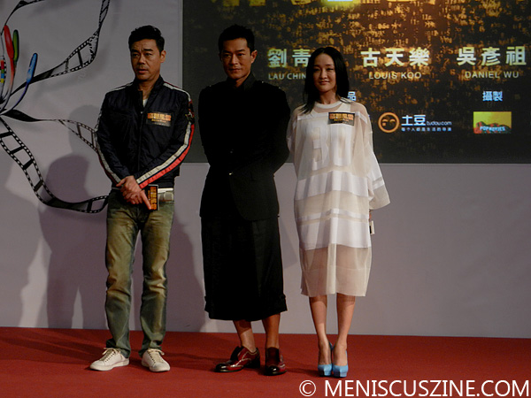 """Overheard 3"" actors Lau Ching-wan, Louis Koo and Zhou Xun meet the press on Mar. 25 in Hong Kong. (photo by Yuan-Kwan Chan / Meniscus Magazine)"