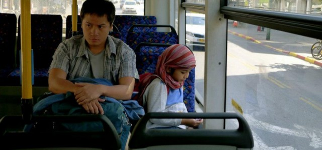 """Transit,"" a beautifully affecting debut feature by Hannah Espia, sensitively deals with the plight of Filipino migrant workers in Israel."