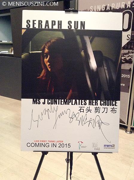 Seraph Sun - 2014 SGIFF