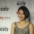 "Masami Nagasawa won the Rising Star Asia Award at the New York Asian Film Festival, which co-presented the U.S. premiere of ""Love Strikes!"" with Japan Cuts."