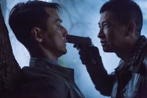"Daniel Wu (left) and Nick Cheung (right) in ""That Demon Within."" (still courtesy of China Lion Film Distribution Inc.)"