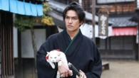 "Tamonojo (the cat) and Kazuki Kitamura (the samurai) return in ""Neko Samurai 2: A Tropical Adventure,"" a film a film ruled by s(cat)tological logic."
