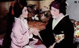 """A scene from """"An Actor's Revenge."""" (still courtesy of the Japan Society)"""