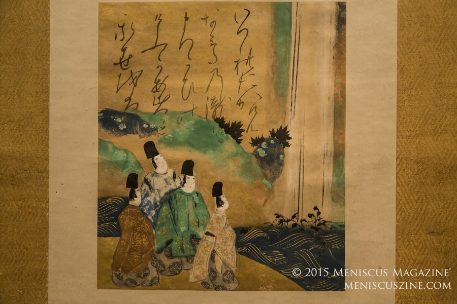 Nobles Viewing the Nunobiki Waterfalls, Tales of Ise, episode 87 伊勢物語色紙 (布引の滝)  Tawaraya Sōtatsu (act. ca. 1600–40) Japan, early to mid-1600s  Poetry sheet mounted as hanging scroll; ink, colors, and gold on paper 23.97 × 20.96 cm (image); 132.72 × 40.32 cm (on mount)  Minneapolis Institute of Arts, the John R. Van Derlip Fund, 66.40 (photo by Kwai Chan / Meniscus Magazine)