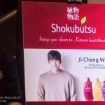 Ji Chang Wook x Shokubutsu promotion_01