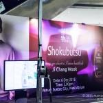 Ji Chang Wook x Shokubutsu promotion_02
