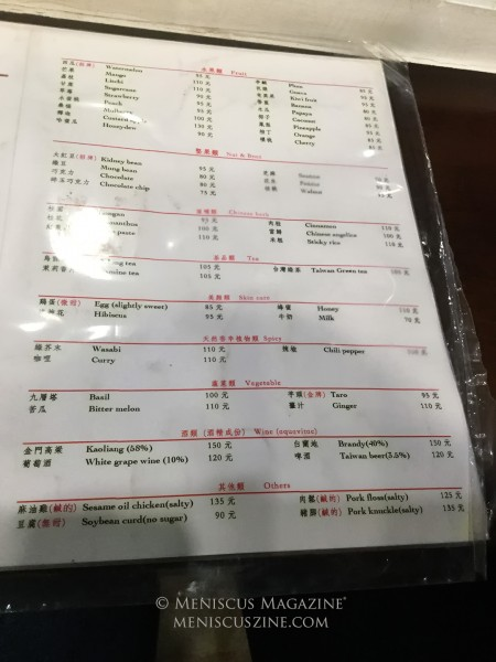 Now it is much easier to go through a menu at Snow King: one doesn't need two menus in two different languages to compare and contrast, so what you see is what you (can) get. (photo by Yuan-Kwan Chan / Meniscus Magazine)