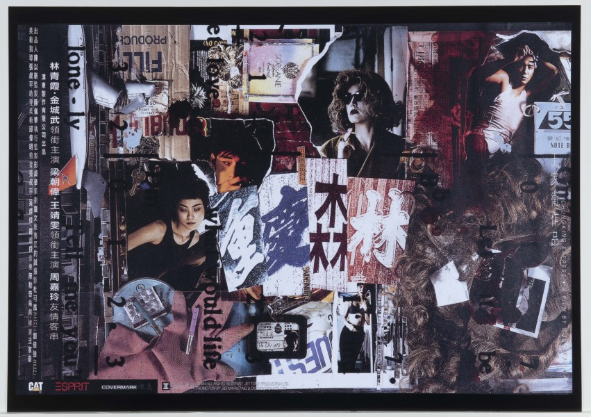 anothermountainman / Stanley Wong Poster, Chungking Express 1994 M+ Collection Courtesy of M+, Hong Kong 又一山人/黃炳培 《重慶森林》電影海報 1994 年 M+ 藏品 圖片由香港 M+博物館提供