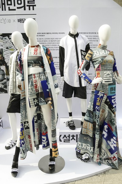 Some pieces in the Baemin x KYE collaboration at the Spring 2016 Seoul Fashion Week collections resembled unfurled broadsheet newspapers and advertisements. (photo by Yuan-Kwan Chan / Meniscus Magazine)