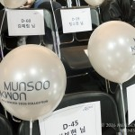 Munsoo Kwon_160323_01