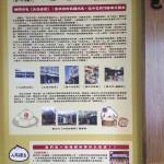 Qiaotou Tai Chen Meat Bun - Kaohsiung_20151215_09