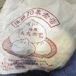 Qiaotou Tai Chen Meat Bun - Kaohsiung_20151215_15