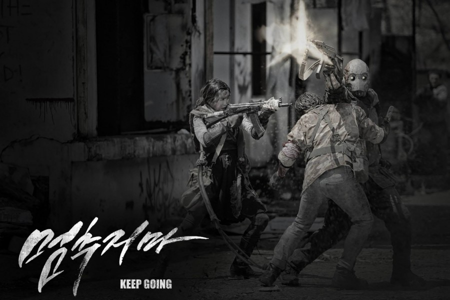 "Choi Bae-young (left) as Yeonhee in a still for the short film ""Keep Going."" (still courtesy of KEEP GOING SHORT FILM)"