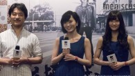 "Director Atsushi Funahashi, and NMB48 members Sayaka Yamamoto and Fuuko Yagara promoted ""Raise Your Arms and Twist – Documentary of NMB48"" in Hong Kong."