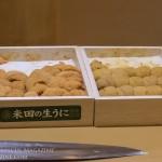 Sushi Masato_160717_37
