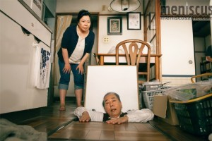 "Naomi Fujiyama (left) and Ittoku Kishibe in ""The Projects."" (still courtesy © 2016 ""The Projects"" Film Partners)"