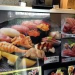 Tsukiji Fish Market - Ichiba Sushi_02