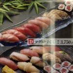Tsukiji Fish Market - Ichiba Sushi_03