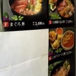 Tsukiji Fish Market - Ichiba Sushi_04