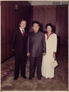 "(L-R) Shin Sang-ok, Kim Jong-il, and Choi Eun-hee in a scene from ""The Lovers and the Despot."" (still courtesy of Magnolia Pictures)"