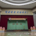 2016-pyongyang-international-film-festival_central-youth-hall_11
